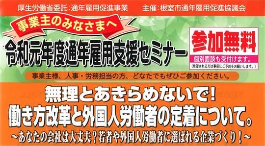 Top_news201910_3