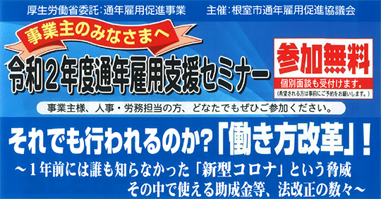 Top_news202010_4
